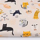 """Лоскут ткани """"Коты с молоком жёлтые, серые, чёрные"""" на бежевом фоне, № 2806а, размер 20*110 см, фото 2"""