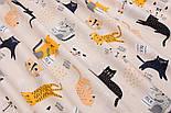 """Лоскут ткани """"Коты с молоком жёлтые, серые, чёрные"""" на бежевом фоне, № 2806а, размер 20*110 см, фото 6"""