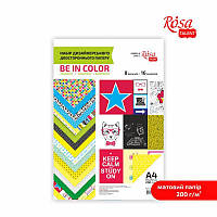 Набір дизайнерського паперу односторонній Be in color А4 200гр 8арк матовий ROSA TALENT