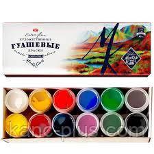 Фарби гуашеві в наборах ЗХК