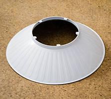 Відбивач пластиковий для світлодіодної лампи Feron для ламп LB-652
