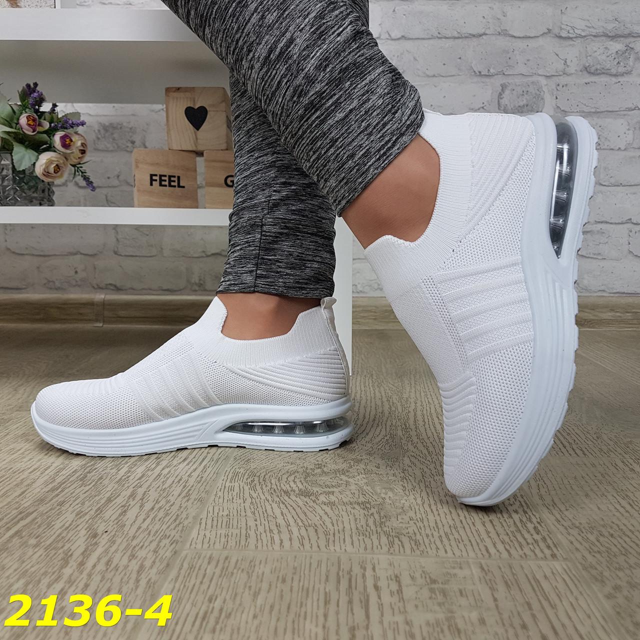 Кросівки сліпони білі текстильні на амортизаторах силіконової подушці