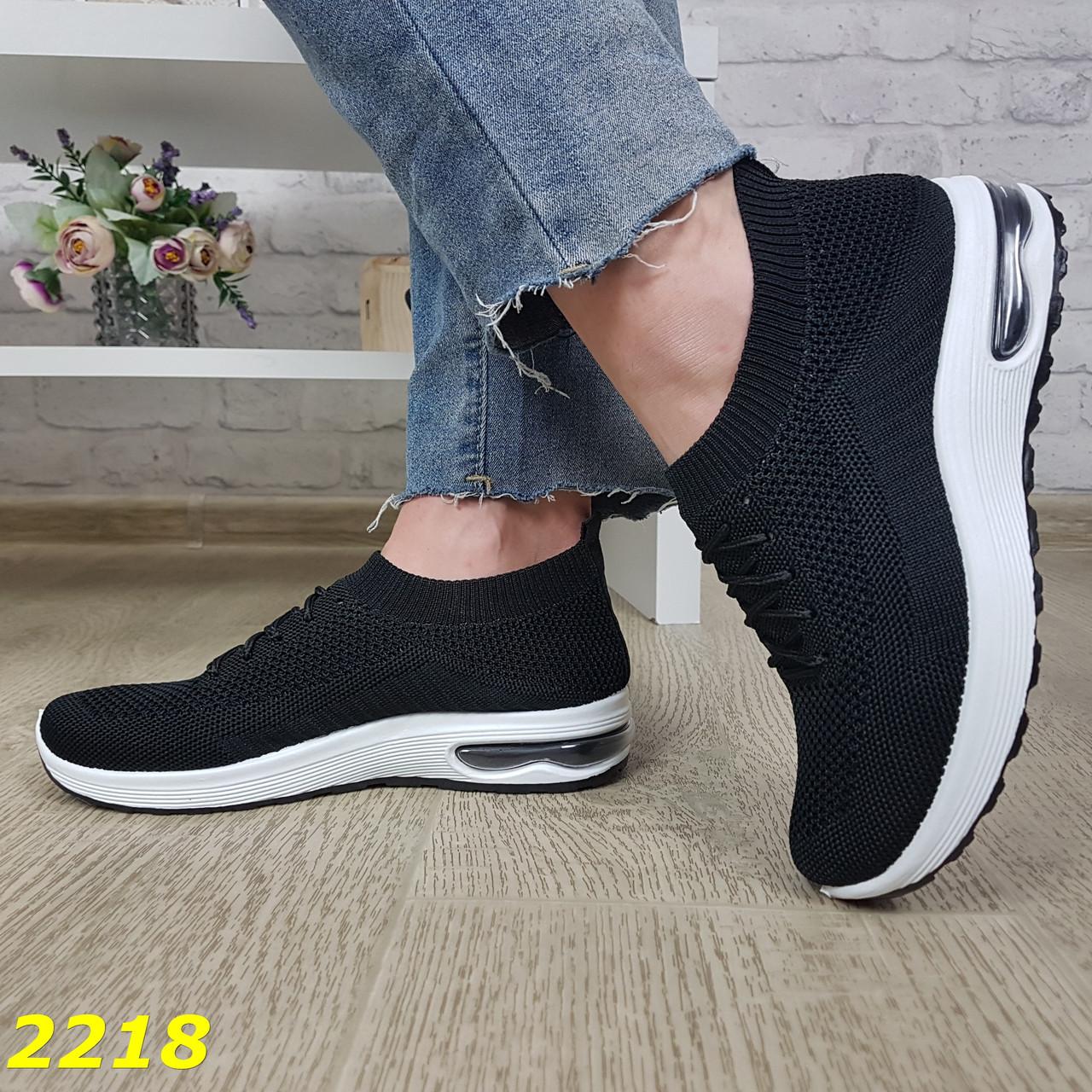 Кроссовки черные текстильные с компенсатором на амортизаторах легкие
