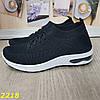 Кроссовки черные текстильные с компенсатором на амортизаторах легкие, фото 8