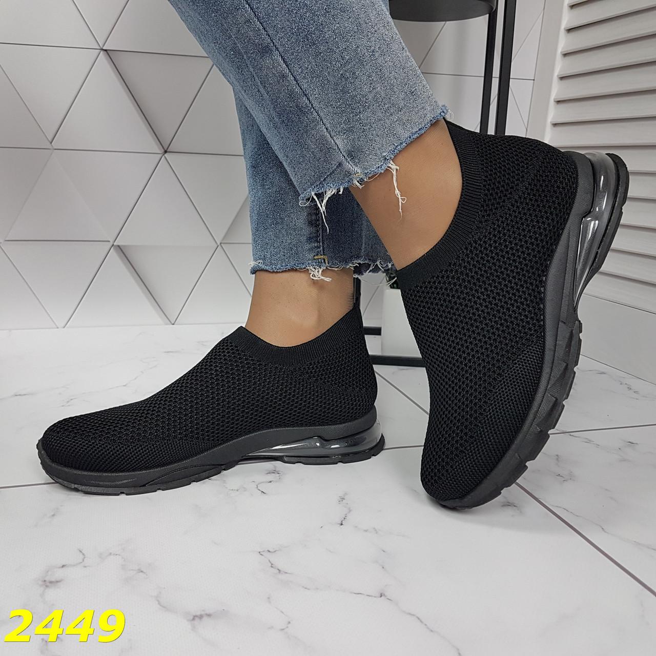 Кросівки чорні текстильні з компенсатором на амортизаторах легкі