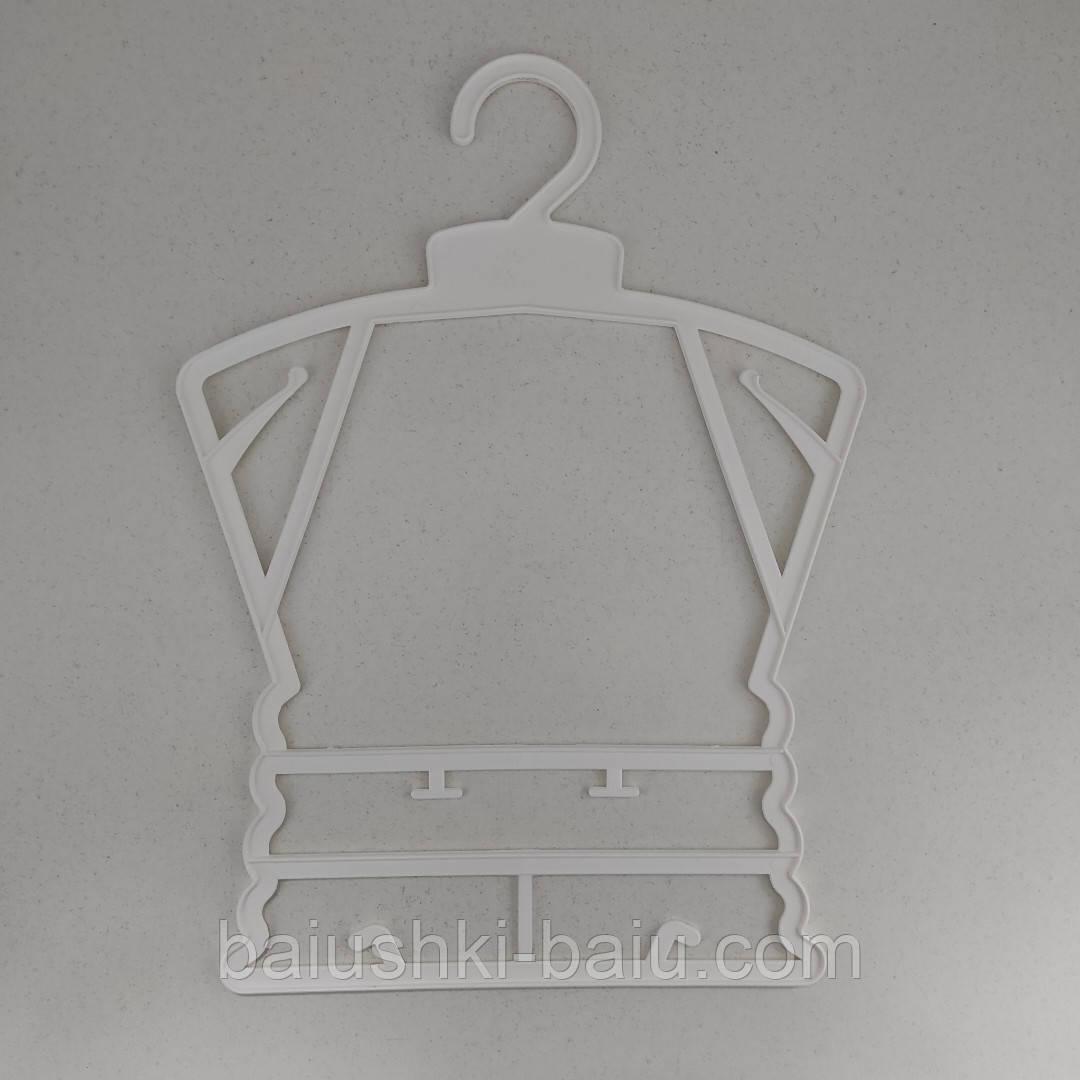Плічка дитячі пластмасові каркас білі, 23 см