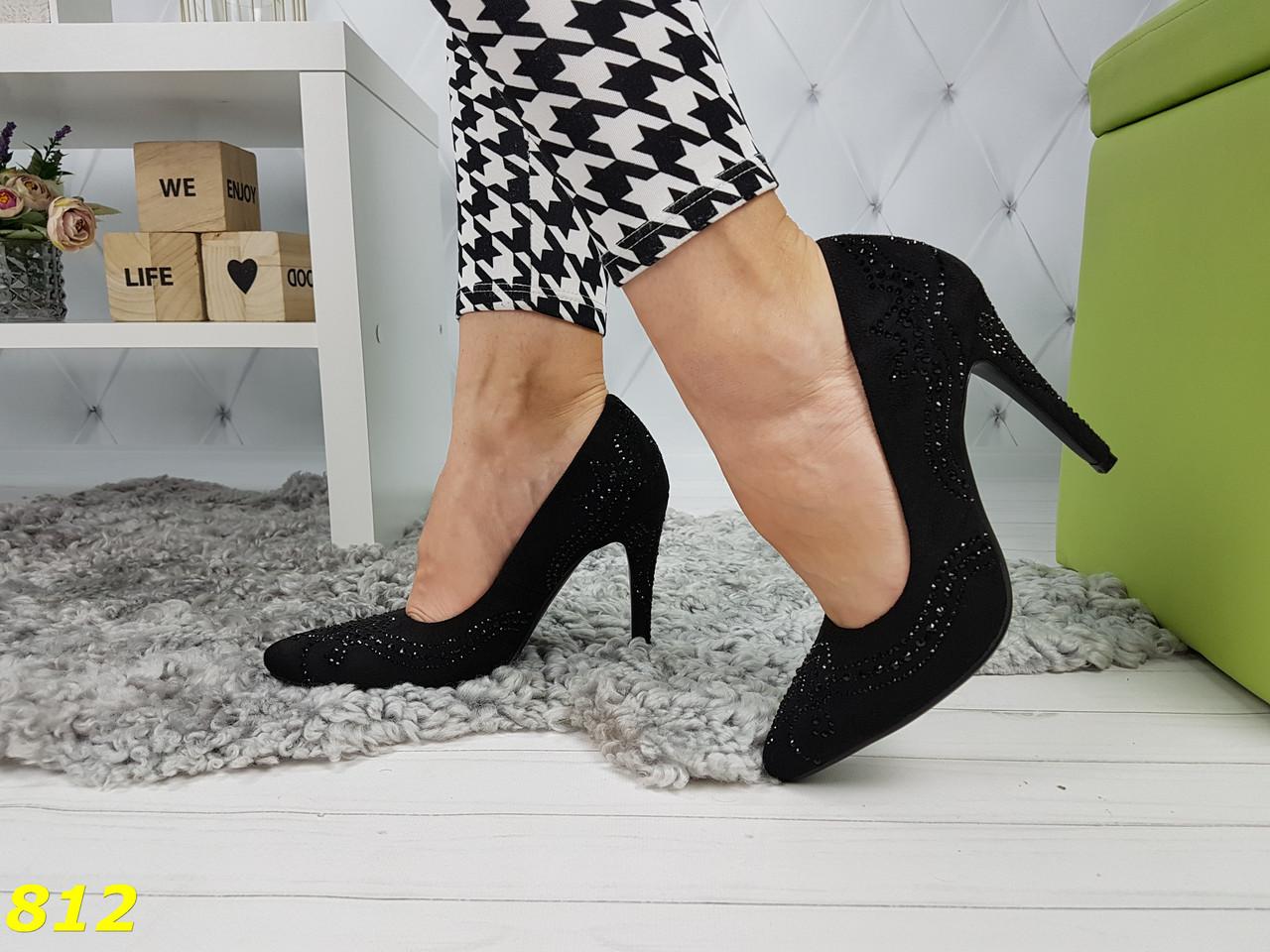 Нарядні туфлі човники з камінчиками чорні