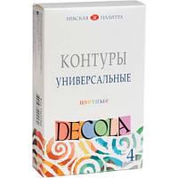 Набір контурів универс ДЕКОЛА 4 кольор., 18мл.