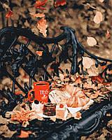 Картина за номерами Осіннє чаювання в парку 40*50 на полотні BrushMe