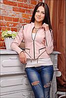 Куртка женская стеганая светло-розовая 826