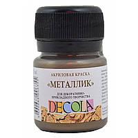 Фарба акрилова 20 мл Античне золото метал ДЕКОЛА, ЗХК