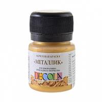 Фарба акрилова 20 мл Золото геральдики метал ДЕКОЛА, ЗХК