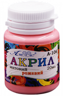 Фарба акрилова Рожева 20мл Атлас (12)