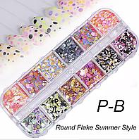 Набор конфетти 12 цветов Full Beauty P-B, фото 1
