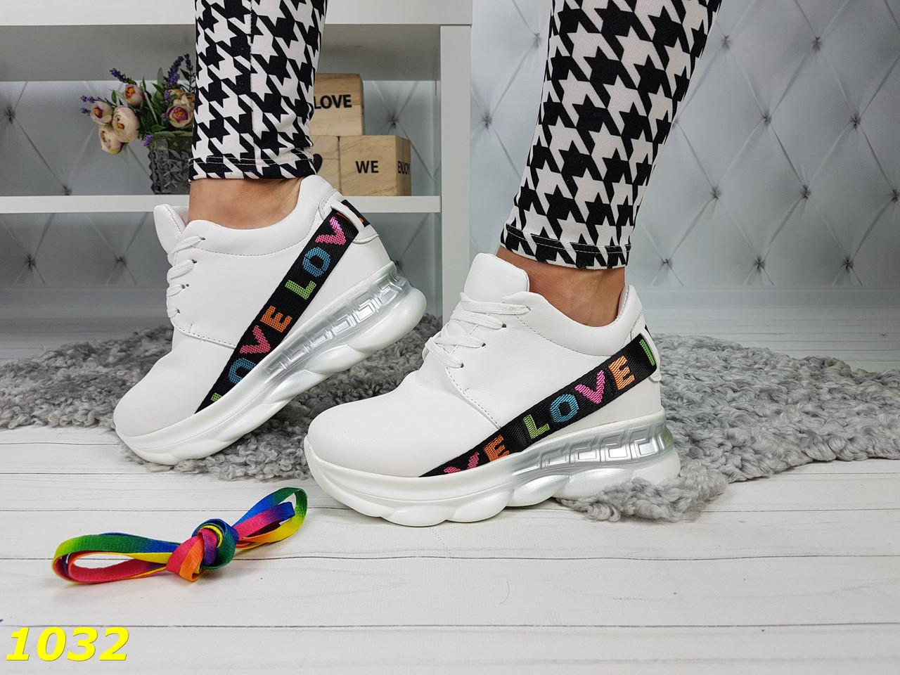 Снікерси кросівки білі з танкеткою на платформі Love