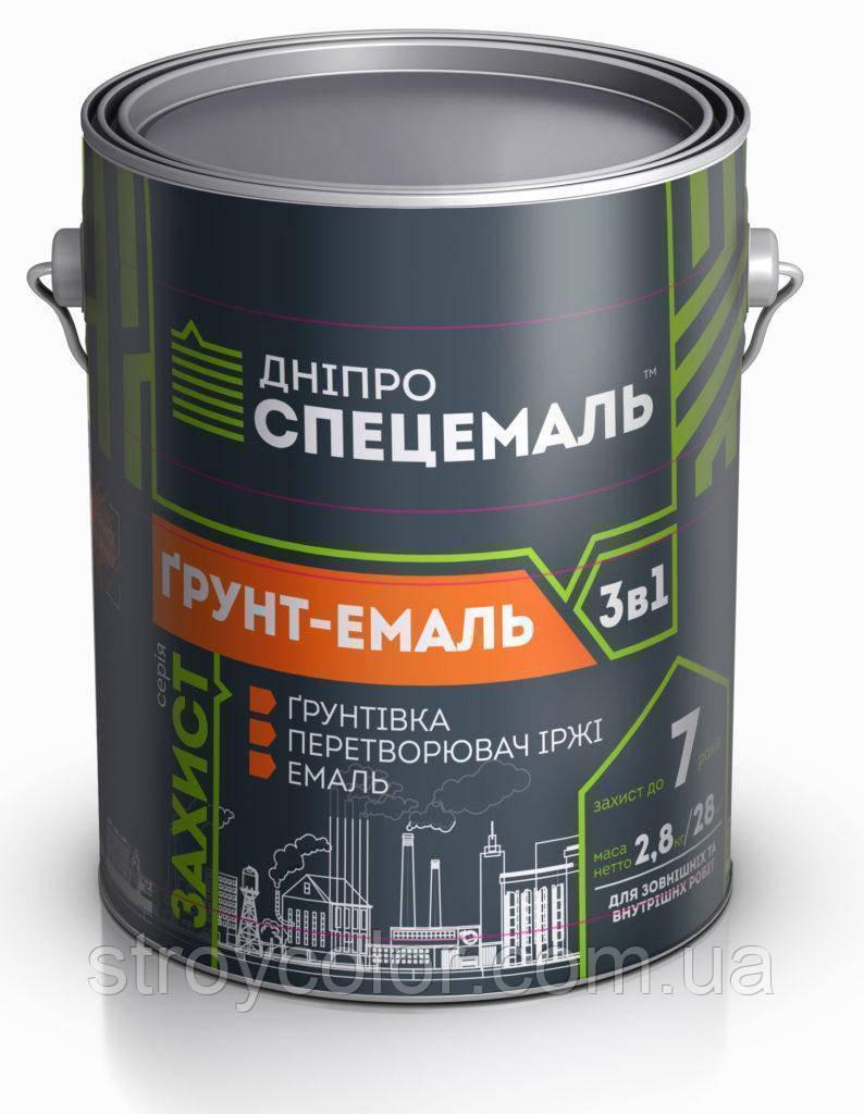 Грунт-эмаль 3в1 Красно-коричневая ДНІПРОСПЕЦЕМАЛЬ 2,8 кг. (Грунт-краска 3 в 1 Днепрспецэмаль)