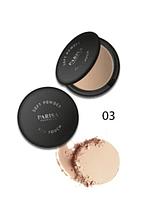 """Пудра компактна """"Parisa Cosmetics"""" PP-04, №03 Ванільно-рожевий"""