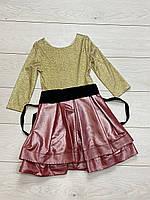 Нарядное платье для девочек. 140- 158 рост.