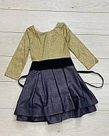 Нарядне плаття для дівчаток. 152 - 158 зростання.