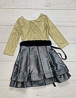 Нарядне плаття для дівчаток. 146 - 158 зростання.