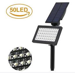 Садовый фонарь 50 Led светильник на солнечной батарее (упаковка 4 шт.)