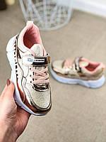 Детские кроссовки, кроссовки на девочку, детская обувь, модные кроссовки на девочку (26-30 размер)