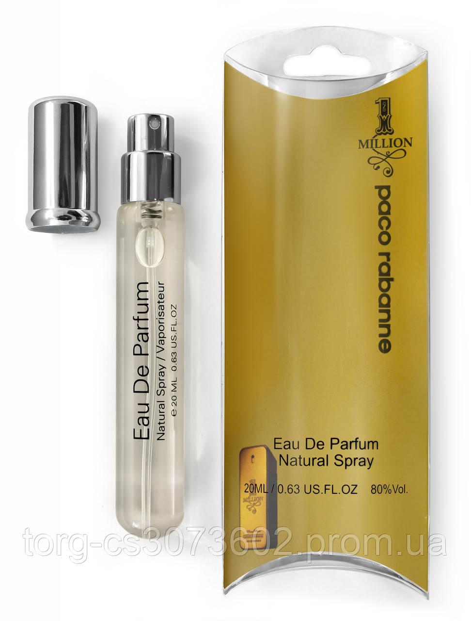 Мини-парфюм мужской Paco Rabanne 1 Million, 20 мл.