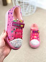 Детские кеды на девочку, детские кроссовки, кроссовки на девочку, детская обувь (26-30 размер)