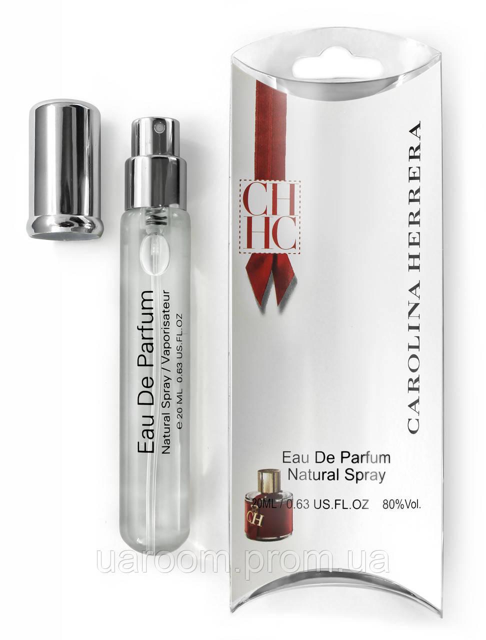 Міні-парфум жіночий Сarolina Herrera CH, 20 мл