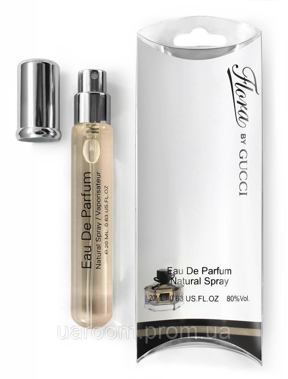 Міні-парфум жіночий Gucci Flora by Gucci, 20 мл