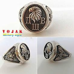 Перстень серебряный ДШВ