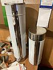Труба для дымогенератора из нержавеющей стали 500мм., фото 3