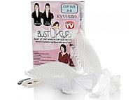 Силиконовые Вставки для Бюста Bust Up Cups