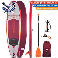 Комплект: надувная САП доска Jobe Aero Mira SUP Board 10.0 + рюкзак + весло + лиш + плавник + насос, до 100 кг