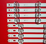 LG 42LB650V підсвічування, фото 8