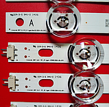 LG 42LF550V підсвічування, фото 7