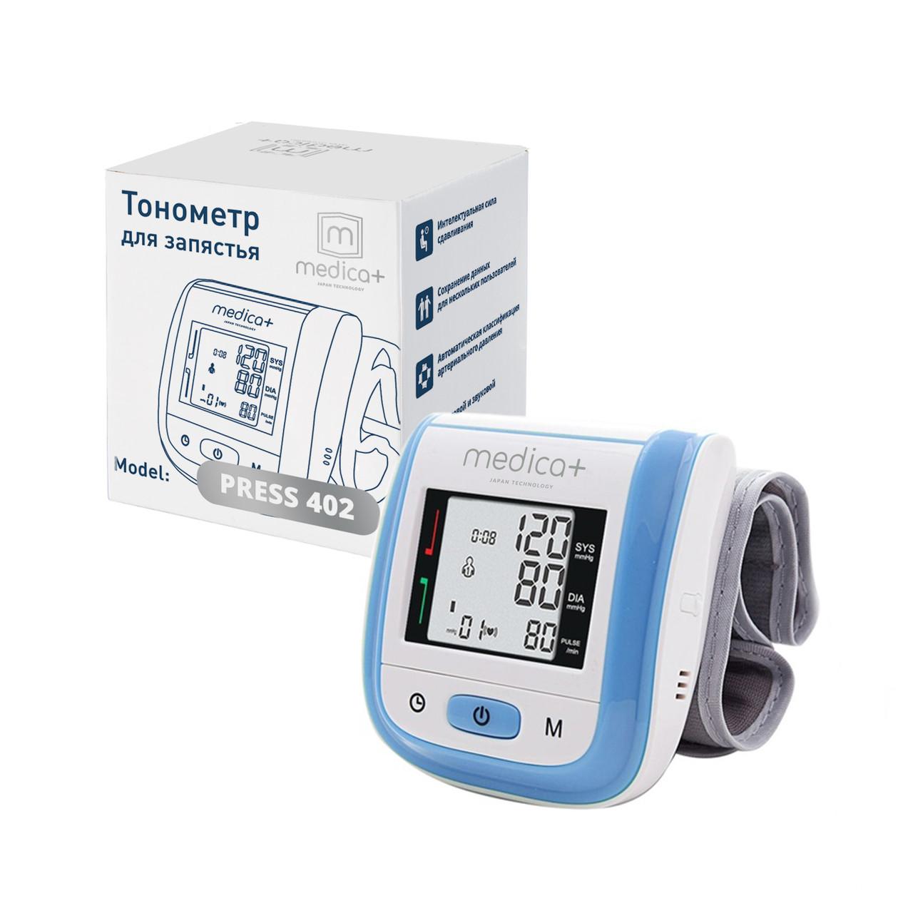 Тонометр автоматичний на зап'ясті MEDICA+ Press 402 PN з манжетою (Японія)