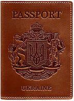 Кожаная обложка для паспорта светло-коричневого цвета с украинским гербом BlankNote