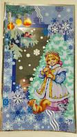 Пакеты Новогодние Фольгированные(20*35)№39 Снегурочка с белкой(100 шт)Упаковка для Конфет Подарков