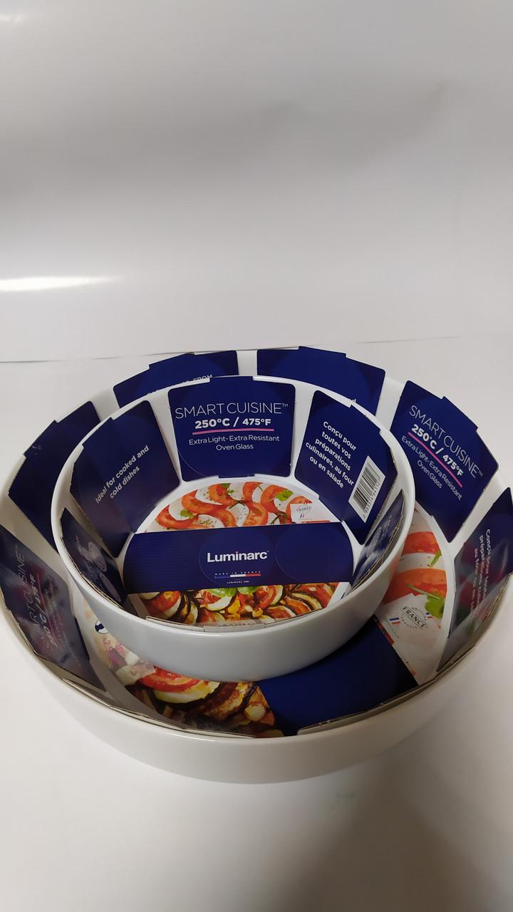 Блюдо глибоке для запікання 18см Luminark Diwali N2945