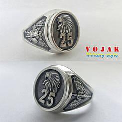 Перстень серебряный 25 бригада