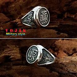 Перстень серебряный 81 бригада