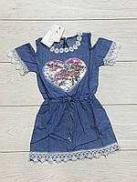 Сукня для дівчаток. (Джинсовий трикотаж). 4 роки.