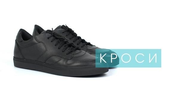 Кроссовки мужские кожаные в интернет магазине  Badden.com.ua