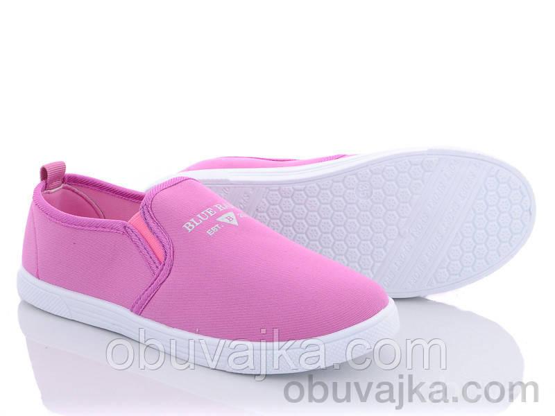 Спортивне взуття Модні кеди оптом в Одесі від фірми Bluerama(31-36)