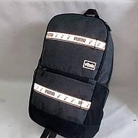 Рюкзак великий, МЕЛАНЖ, спортивні рюкзаки оптом, шкільні рюкзаки оптом, рюкзак опт,сумки оптом,репліка, фото 1