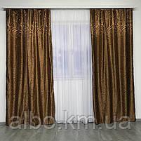Готовые жаккардовые шторы для зала спальни детской, шторы для кухни комнаты квартиры, портьеры для дома, фото 5