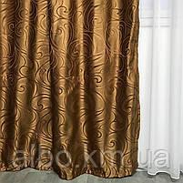 Готовые жаккардовые шторы для зала спальни детской, шторы для кухни комнаты квартиры, портьеры для дома, фото 7