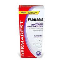 Шампунь против Псориаза с Кондиционером, Dermarest Psoriasis