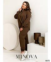Комфортный спортивный костюм, толстовка с мягким воротником и яркой змейкой с 50 по 60 размер, фото 5
